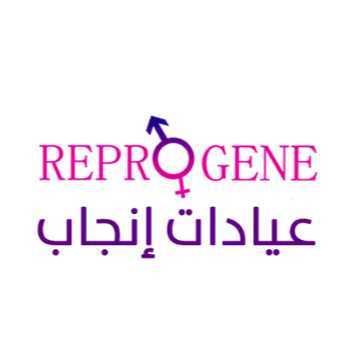 دكتور اكرم محمد ماجستير جراحة المسالك البولية والتناسلية