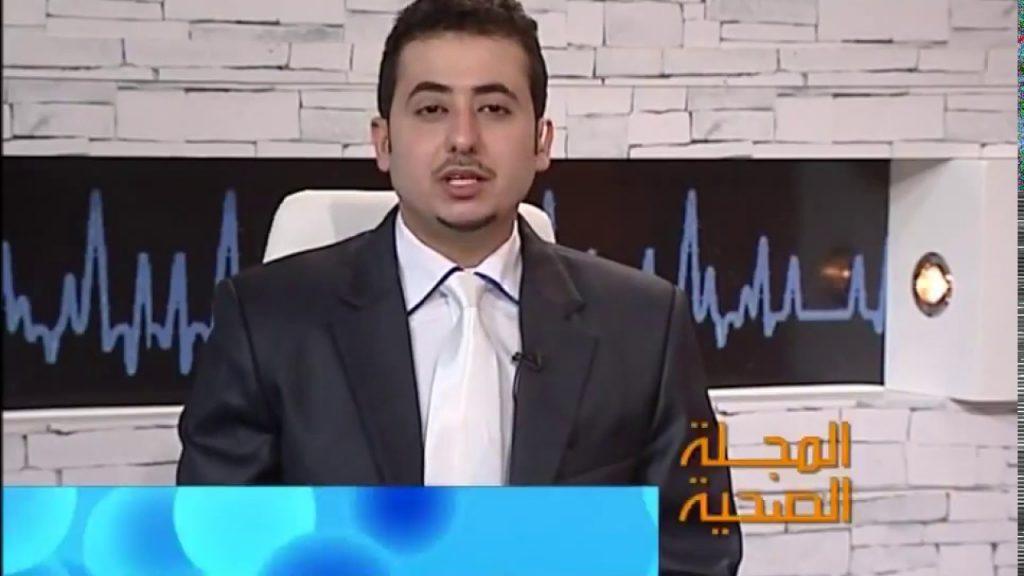 دكتور عبد الكريم أبو رمضان أستشاري جراحة مسالك بولية وبروستاتا وعقم وأمراض الذكورة